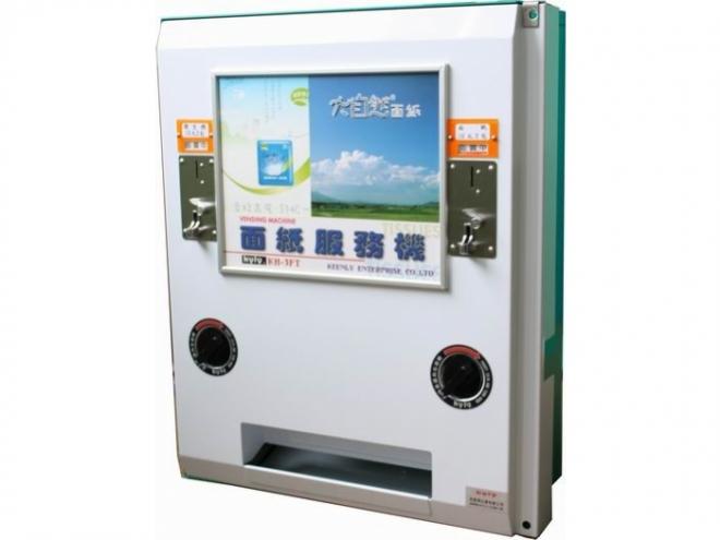 KH-3FT   90+30 面紙販賣機