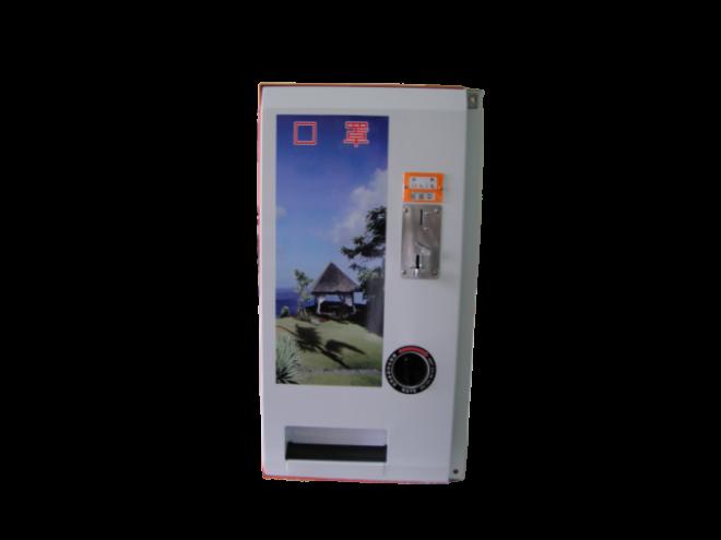 KH-3CT   90 面紙/口罩販賣機_正面圖