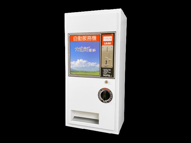 KH-3C   90 面紙販賣機_側面圖